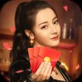 荣耀红包2.0手游官方最新版