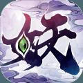 妖神赋手游官方网站正式版