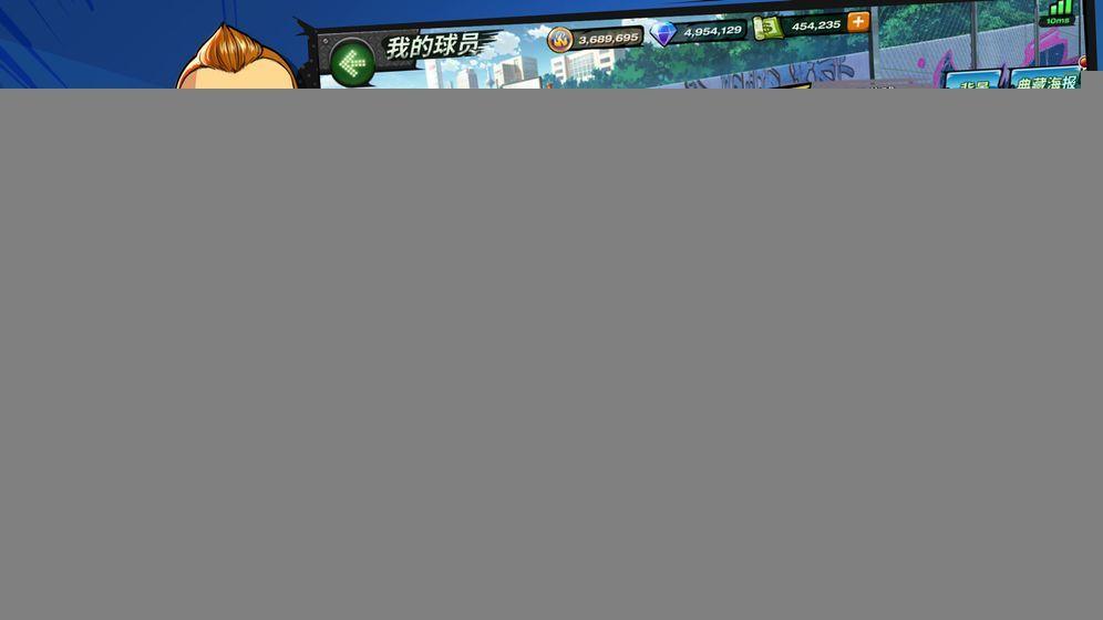 潮人篮球2手游下载安装官网版图3