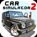 汽车模拟器2游戏官方网站下载安卓版