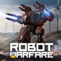 机器人战争机甲战斗3D PvP FPS最新版游戏安卓下载