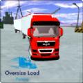 挂车模拟驾驶手机游戏下载苹果版