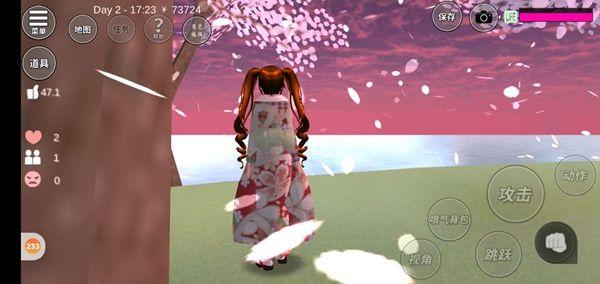 樱花校园模拟器1.038.21中文版无广告下载2021年最新版图3