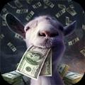 模拟山羊收获日20奖杯无限羊破解版