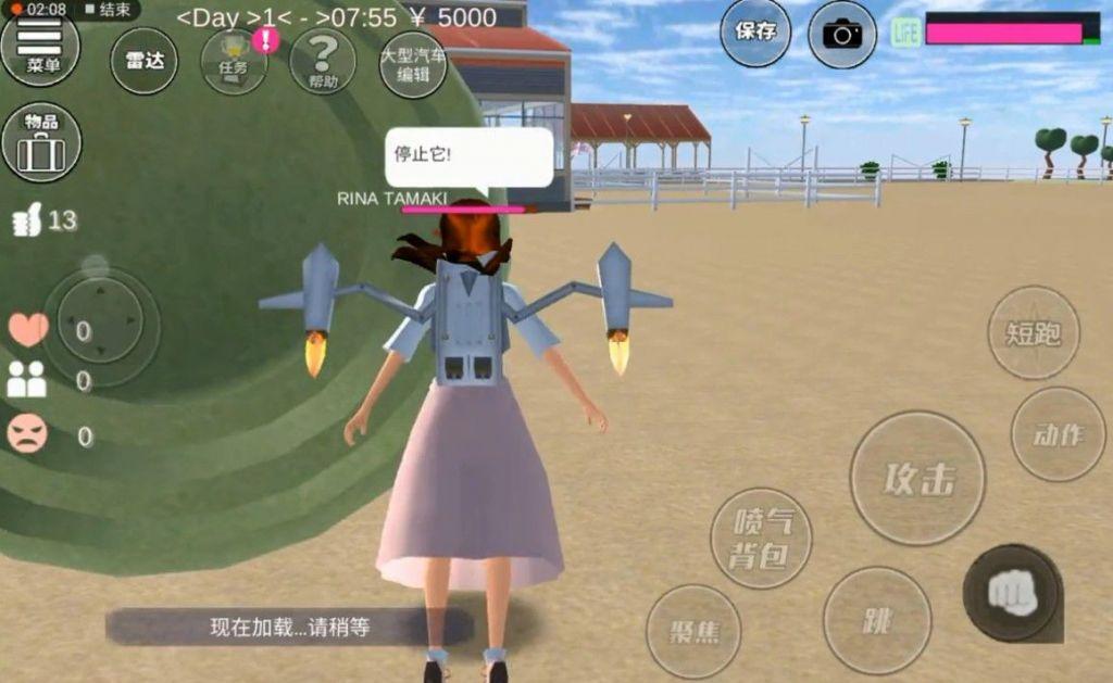 樱花校园模拟器外国建筑更新中文最新版图0