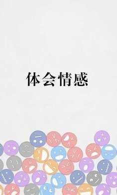 抖音拔条毛安卓官方版下载图0