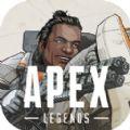 APEX英雄美服官网安装包2021