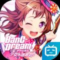 梦想协奏曲少女乐团派对手游官方正版下载