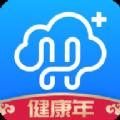 健康云app官网下载(蓝色版)2021