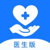 轻竹健康医生版app客户端