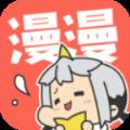 111漫画APP最新免费版 v1.0