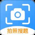 拍题软件下载官方版