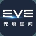 EVE Anywhere官方网页测试版 v1.0