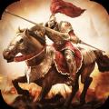 帝国与骑士手游官方最新版