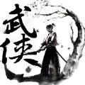 天龙武侠手游官方正式版