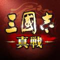 三国志真战手游官网正式版