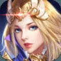 龙之法则女神之战手游官网版