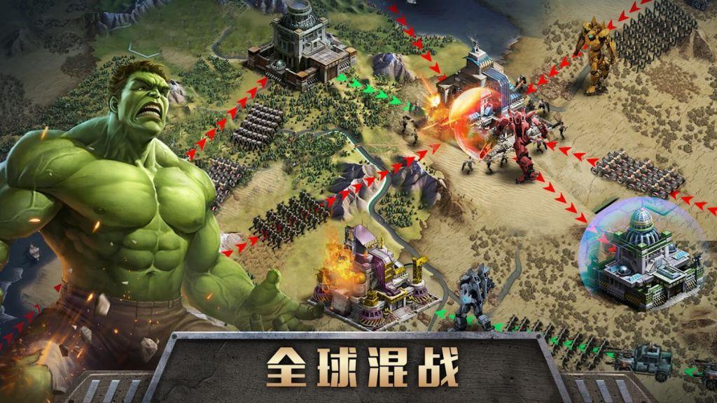 黎明传说胜利之战官网正版手游图2