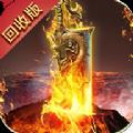 王者盛典手游官网最新版下载 v1.0.8.248