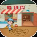 有间小卖部游戏官方安卓版 v1.0