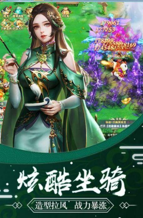 江山如梦令手游官网最新版图2