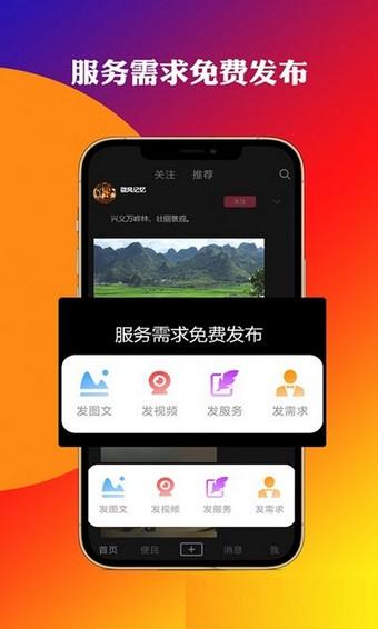 嘻米花短视频app最新手机版图0