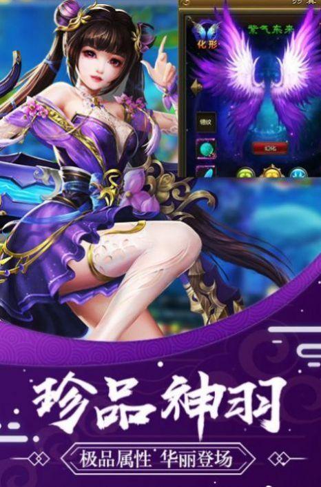 江山如梦令手游官网最新版图1