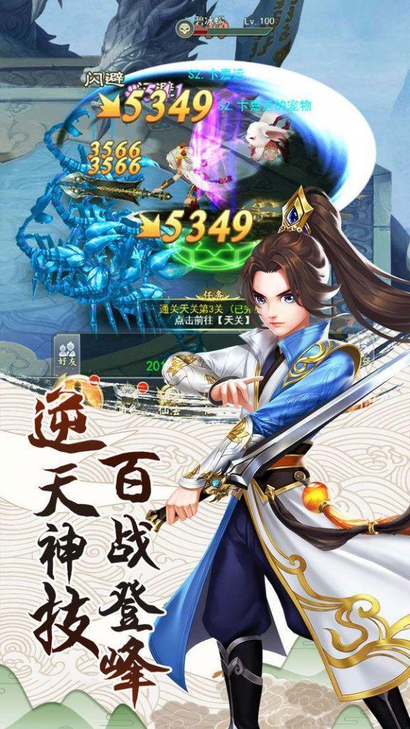 幻世灵纹手游官方安卓版图片1