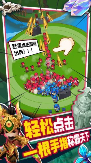 主公请点将游戏最强阵容兑换码破解版