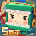 迷你世界0.53.1五周年庆版本官方最新版