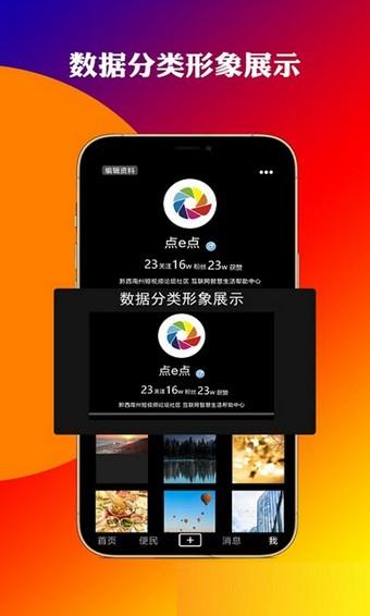 嘻米花短视频app最新手机版图片1