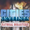 抖音上建造城市的游戏安卓官方版