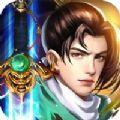 九州仗剑行手游官方最新版 v1.0.0