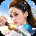 万古之剑手游官方最新版 v1.0