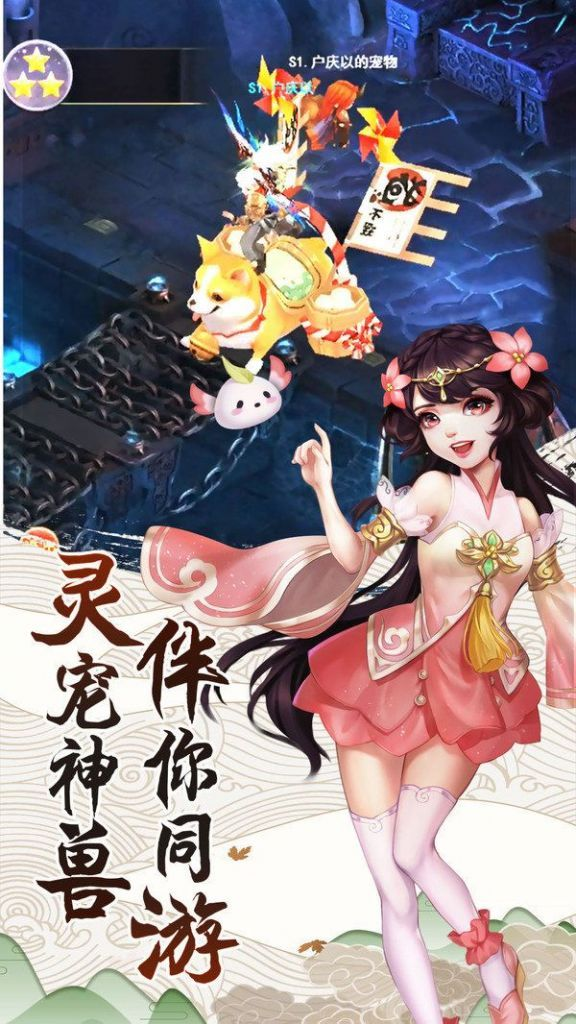 幻世灵纹手游官方安卓版图2