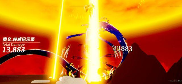 魔道学院攻略礼包码安卓汉化版图2