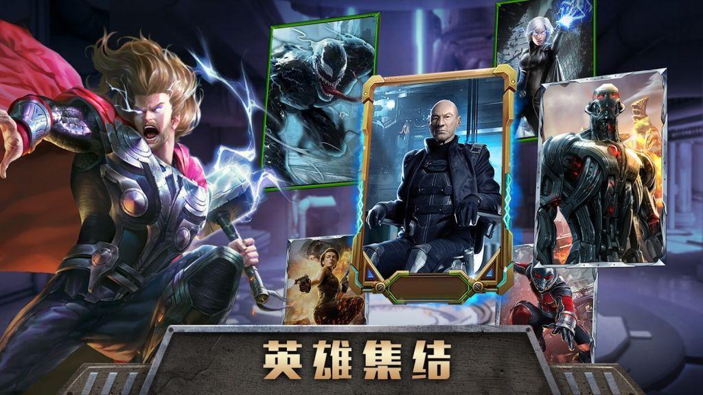 黎明传说胜利之战官网正版手游图片1