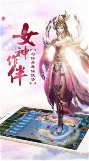 傲世九剑仙手游官方最新版图片1