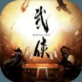 圆我武侠梦游戏官方安卓版