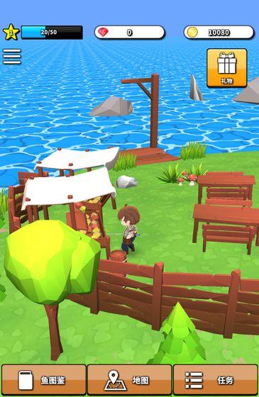 无人岛垂钓生活游戏官方安卓版