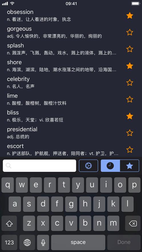 极光词典安卓下载官网最新版图3
