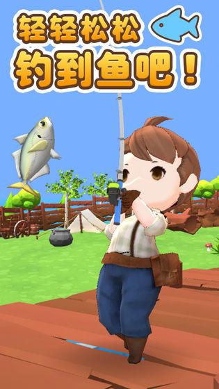 无人岛垂钓生活游戏官方安卓版图片1
