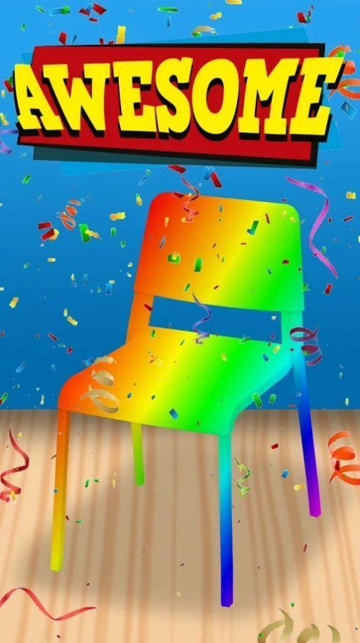 DIY喷漆艺术家游戏安卓中文版图片1
