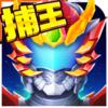 铠甲勇士终极猎铠游戏安卓手机版
