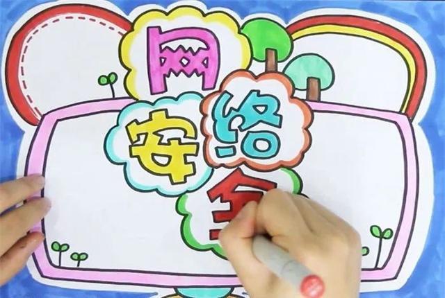 2021内蒙古电视台少儿频道中小学生家庭教育之春季安全防护直播视频入口图片1