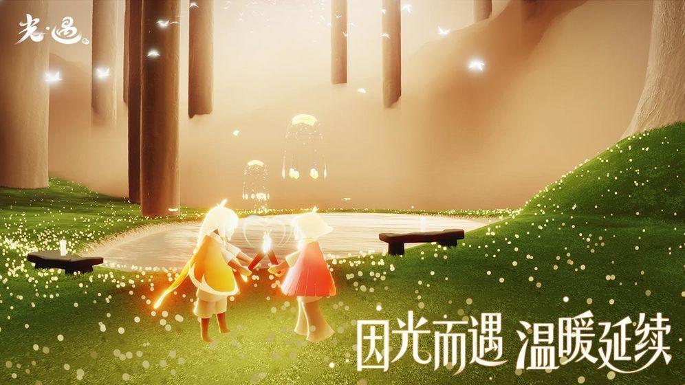 Sky光遇0.7.2花憩节活动官方最新版图3