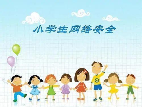 2021内蒙古电视台少儿频道中小学生家庭教育之春季安全防护直播视频入口图2