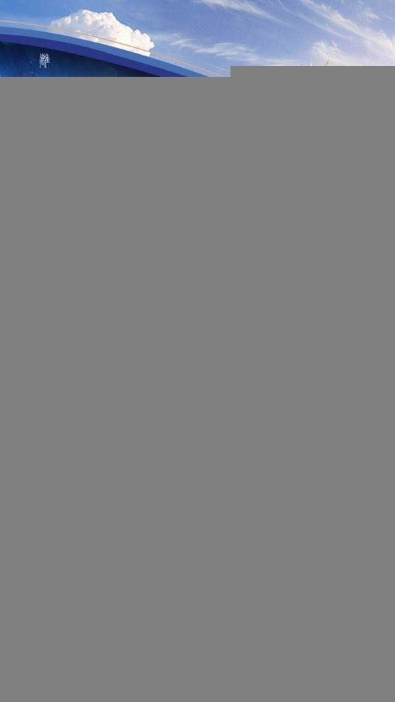 剑梦仙侠传手游官网最新版图0