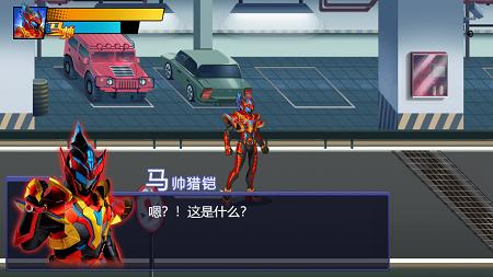 铠甲勇士终极猎铠游戏安卓手机版图0