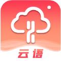 云语交友app最新手机版